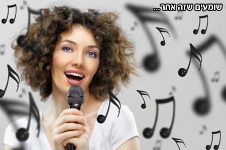 Пение приносит пользу сердцу