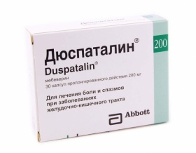 Дюспаталин при болях в поджелудочной железе