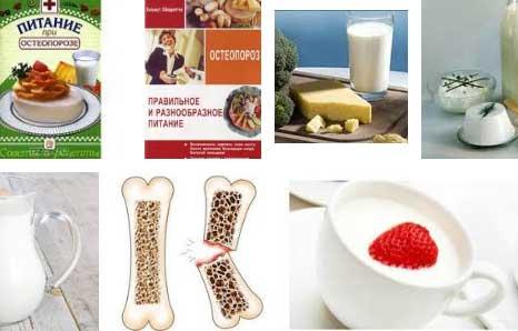 диетическое питание в ростове на дону